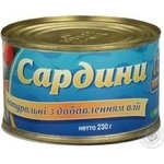 Fish sardines Kapitanskie canned 230g Ukraine