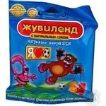 Candy Zhuvilend Slastiki 35g packaged