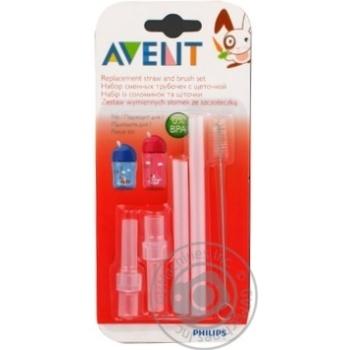 Набір Avent із соломинок та щіточки Art.SCF764/00 х6