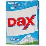 Powder detergent Dax for washing 400g Ukraine