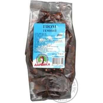 Raisins Naturalnye produkty dark 200g