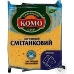 Hard cheese Komo Smetankovyi 50% 250g Ukraine