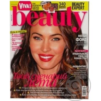 Журнал Нет Марки Журнал Viva Beauty