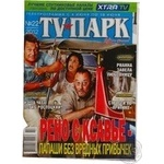 TV - ПАРК - ЖУРНАЛ