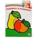 Книга Фрукти