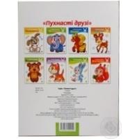Книга Книжний небоскреб для детей Украина → Для дома → Хобби и ... 93af1025429b8