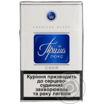 Купить сигареты приму люкс сигареты купить дешево в беларуси