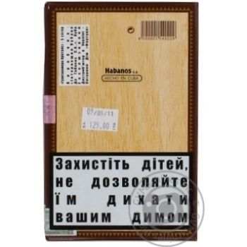 Сигара Guantanamera cristales - купити, ціни на Novus - фото 3