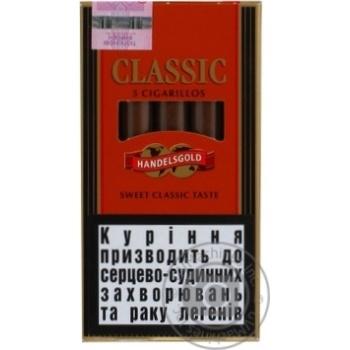 Сигари Handelsgold Classic - купити, ціни на Novus - фото 1
