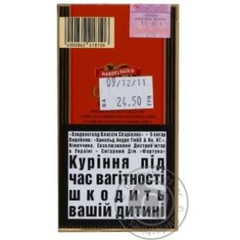 Сигари Handelsgold Classic - купити, ціни на Novus - фото 2