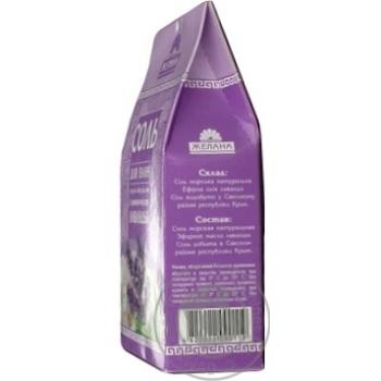 Сіль для ванн Морська натуральна Лаванда 500г х28 - купити, ціни на МегаМаркет - фото 2