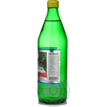Вода Маргит Поляна Квасова сильногазированная лечебно-столовая 0,5л - купить, цены на Novus - фото 2