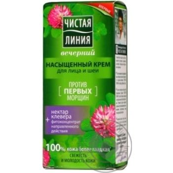 Cream Chistaya liniya for face 50ml Russia