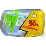 Napkins Happy for children 128pcs 500g Poland