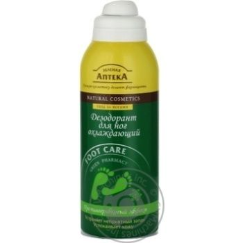 Дезодорант для ног Зелена Аптека охлаждающая 150м