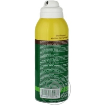 Дезодорант для ніг Зелена Аптека охолоджуючий 150мл - купити, ціни на Восторг - фото 4