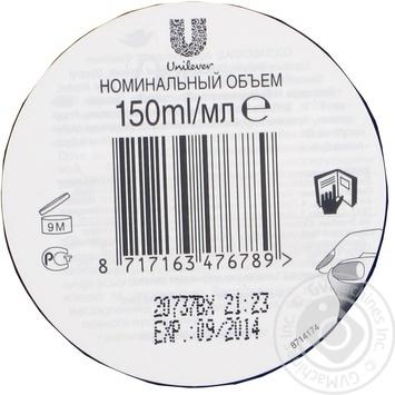 Крем Dove Питательный универсальный 150мл - купить, цены на Novus - фото 2