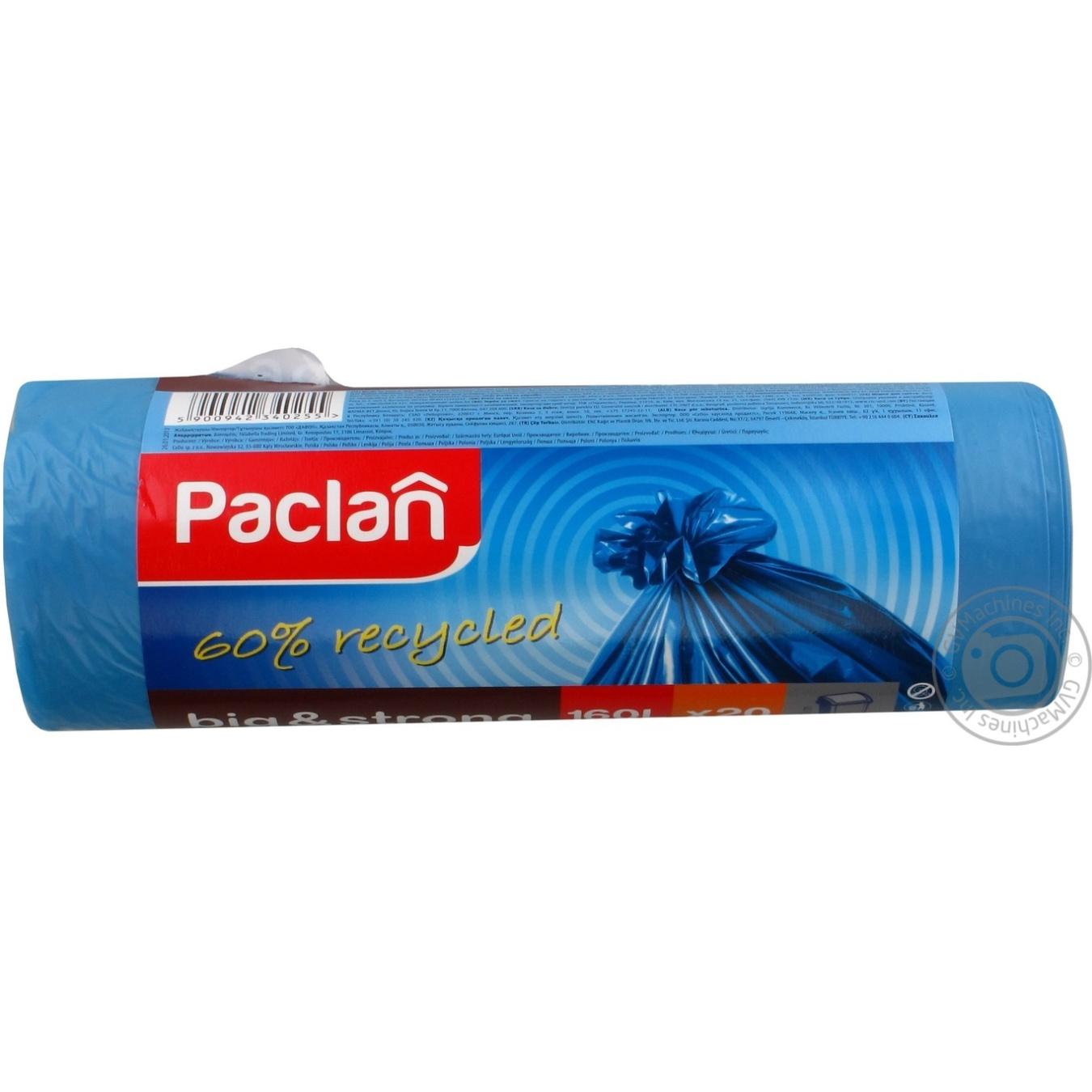 Купить 623, Пакети д/сміття Paclan Big&Strong 160л/20шт х12