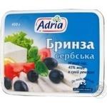 Сир Адріа Бринза Сербська м'який 45% 450г