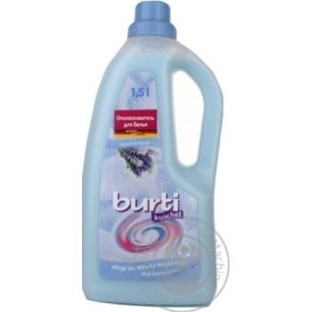 Ополаскиватель для белья Burti Kuschel с ароматом лаванды гипоаллергенный 1,5л