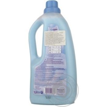 Ополаскиватель для белья Burti Kuschel с ароматом лаванды гипоаллергенный 1,5л - купить, цены на Novus - фото 6