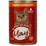 Корм для котів Мяу з індичкою 415г