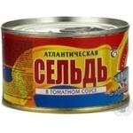 Сельдь Господарочка атлантическая в томатном соусе 240г железная банка Украина