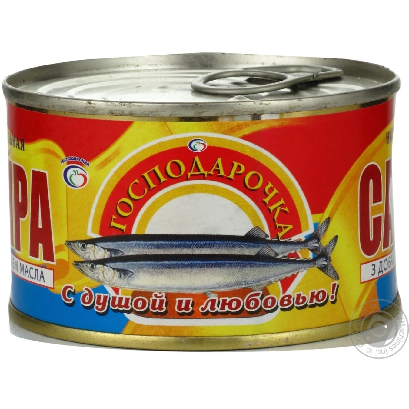 Canned Sardines Food Poisoning