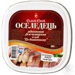 Fish herring Samyi smak smoked 500g hermetic seal Ukraine
