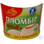 Ice-cream Azhur 300g Ukraine