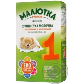 Dry milk formula Maliutka Premium 1 with prebiotics and nucleotides for babies from birth to 6 months 350g