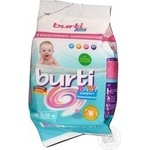 Powder detergent Burti for washing of children's clothes 900g