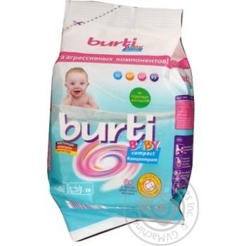 Powder detergent Burti for washing of children's clothes 900g