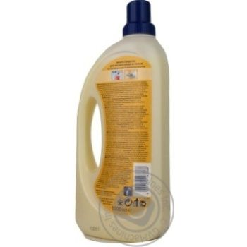 Emsal Floor-Care Universal Floor Cleaner Without Wax 1l - buy, prices for Novus - image 5