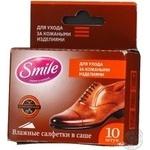 Серветки вологі універсальні Smile для взуття 10шт