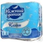 Папір туалетний Ніжний дотик Класік білий з сріблом двохшаровий 8шт
