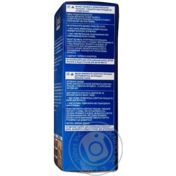 Londa Cream Dye Super Brightening - buy, prices for Novus - image 3