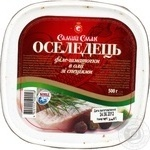 Fish Samyi smak with spices pickled 500g hermetic seal Ukraine