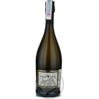 Вино ігристе просекко Борго дель кол альто біле сухе 11% 750мл скляна пляшка Венето Італія