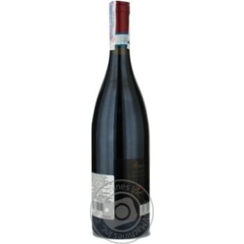 Вино Zenato Ripassa Valpolicella Ripasso червоне сухе  14% 0,75л - купити, ціни на CітіМаркет - фото 3