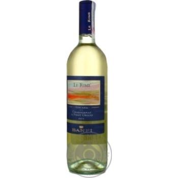 Вино шардонe Кастелло банфи белое сухие 12% 750мл Тоскана Италия