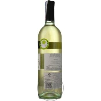 Вино Donini Pinot Grigio Provincia di Pavia біле сухе 12% 0,75л - купити, ціни на МегаМаркет - фото 3
