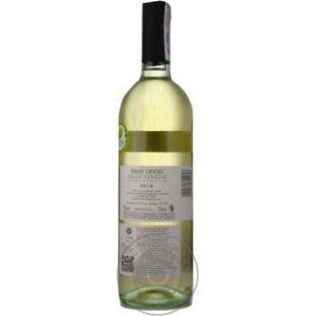 Вино Donini Pinot Grigio Provincia di Pavia біле сухе 12% 0,75л - купити, ціни на МегаМаркет - фото 6