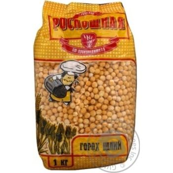 Groats pea Roskoshnaya whole 1000g Ukraine - buy, prices for Novus - image 5