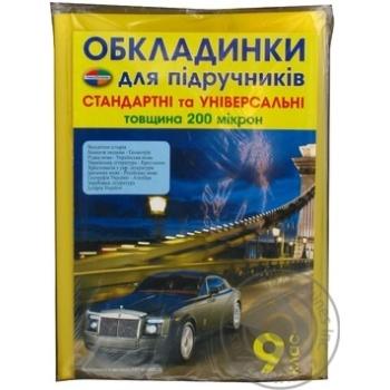 Cover Polimer for textbooks 10pcs - buy, prices for Novus - image 2