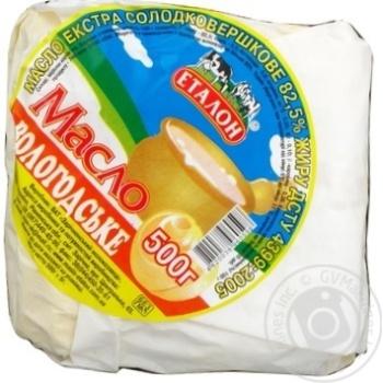 Масло Еталон солодке Екстра 82,5% 500г