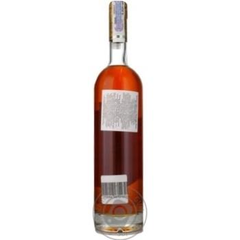 Fine Petite Champagne Chateau de Montifaud V.S. Cognac 40% 0,7l - buy, prices for Novus - image 2