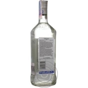 Текіла El Jimador Blanco 38% 0,7л - купити, ціни на МегаМаркет - фото 2