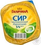 Cottage cheese Galychyna Carpathian 5% 300g