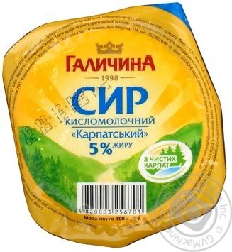 Скидка на Творог Галичина Карпатский 5% 300г